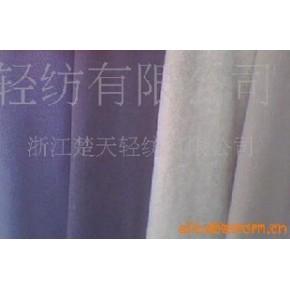 【精品推荐 优质产品】供应多种仿羊羔绒(价格详谈)