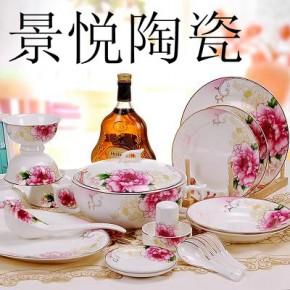 家用陶瓷餐具供应