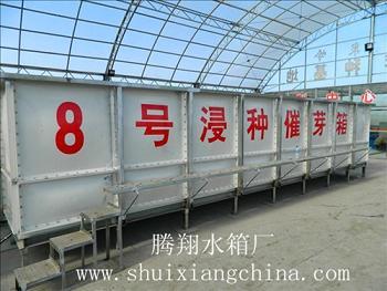山东腾翔玻璃钢催芽箱专业信得过的品牌