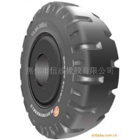 混料机专用14-20/24规格实芯轮胎