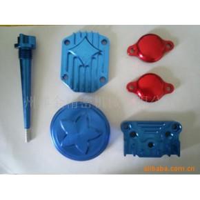 定制供应发动机CNC装饰盖六件套
