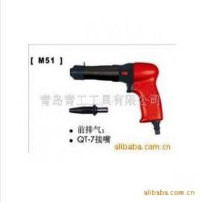 青岛前哨宇航牌M51铆枪 M0501