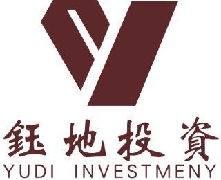 长沙钰地房地产投资管理有限公司