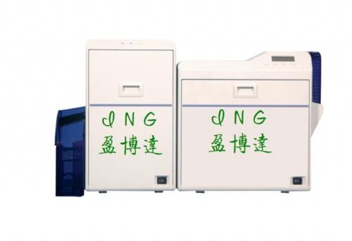 健康证打印机|居民健康卡打印机|医保卡打印机