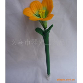 超好质量 的自然界花弹簧太阳花