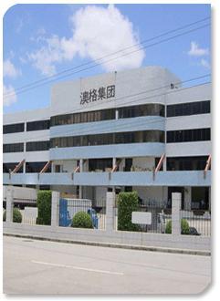深圳澳格思整体家具有限公司