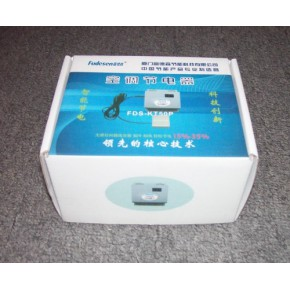 厦门富德森供应生产空调节电器  国家质量检测