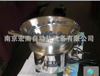 溧水县永阳镇隆达盛机械设备制造厂