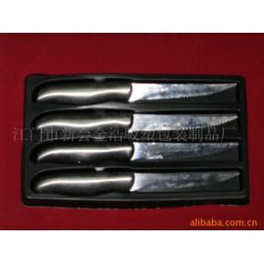 刀具 烤具吸塑包装 可以