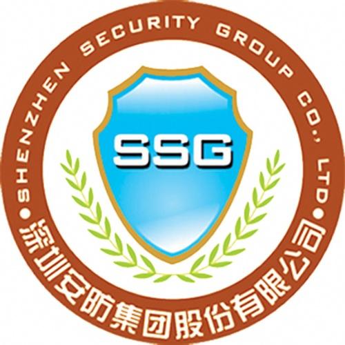 深圳安防集团智能天下电子有限公司
