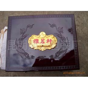 茶包装/雅名轩豪华双散茶瓷罐/茶壶/茶杯套装油漆盒