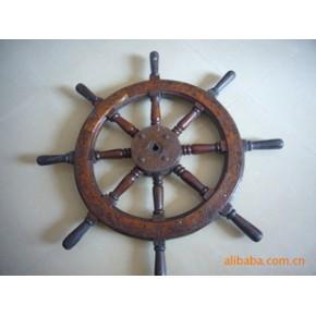旧船木船舵,旧船木方向盘