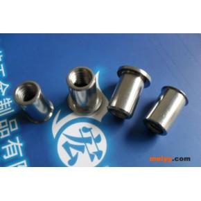 不锈钢铆螺母/不锈钢平头铆螺母/304不锈钢拉帽螺母