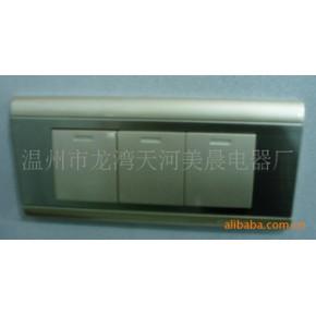 118拉丝系列墙壁开关,插座,DZ47-63小型断路器