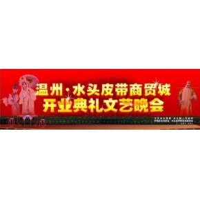 福州喷绘印刷公司 喷绘印刷哪里做 喷绘印刷价格