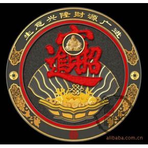 中国民族风情:古词/文化推广/个性订制/炭雕/国外礼品/家居摆件