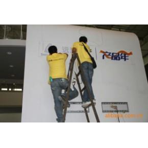 商务服务 天津天际联展览公司提供相关服务