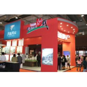 展览服务 天津天际联展览公司,专业展览策划设计搭建
