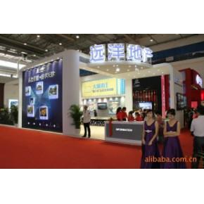 电子展览 天津天际联展览公司提供设计搭建服务