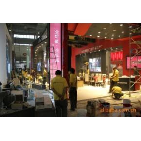 天津津洽会展览 天际联展览公司提供展览设计搭建服务