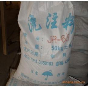工业用炉加热炉耐火材料 1500(℃)