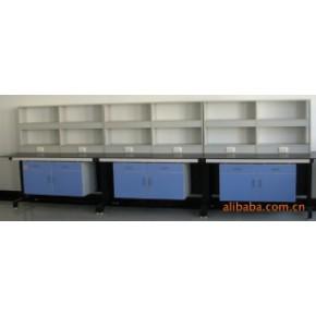 威华实验台/天平台/试剂柜/气瓶柜