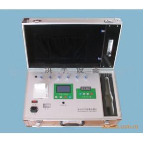 甲醛检测仪 空气分析仪 六合一室内空气质量检测仪 TT96Z-A