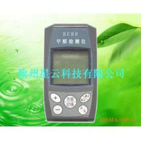 电化学:甲醛检测仪 洪宇