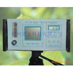 空气检测仪 洪宇
