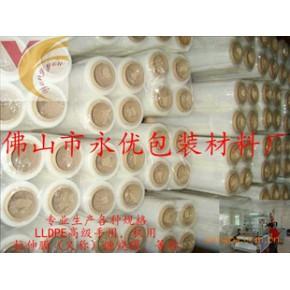 镇江,泰州,宿迁,机用,捆箱膜,拉伸膜,缠绕膜,厂
