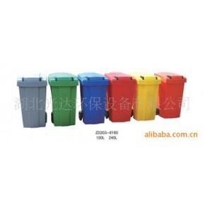 【供应】环卫设施环卫垃圾桶果皮箱塑料垃圾桶