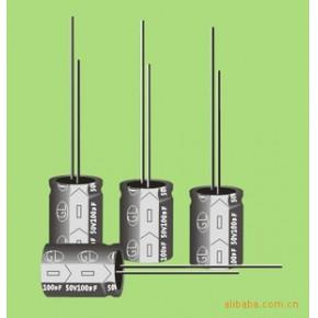 50V100UF、8*12铝电解电容器