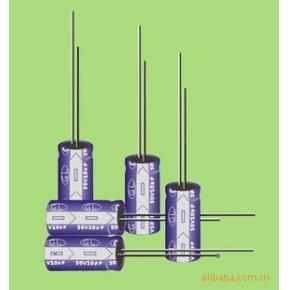 50V10UF、5*11解电容器