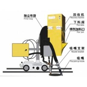 连体型埋弧焊小车回收机