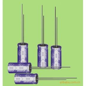优质25V47UF铝电解电容器5*11