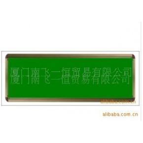 【精品推荐】供应多种磁性黑板(价格详谈)