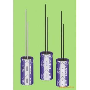 优质16V10UF铝电解电容器