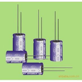 优质10V1000UF铝电解电容器