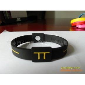 硅胶能量手环 TT手环 SJ