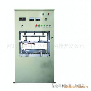 科利达牌自动热封机 自动穿壁焊接机