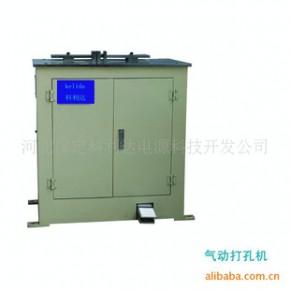 科利达自动打孔机 自动热封机等行业设备