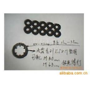橡胶垫圈 样品 标准件 平垫圈