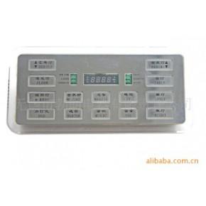 集中控制面板/酒店客房控制系统/客房控制系统