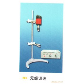 电动搅拌器 天津威华 电动搅拌器