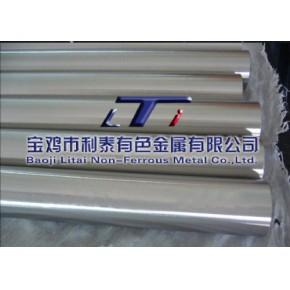 宝鸡利泰金属专业生产高强度高性能钛棒 钛合金棒 锻造钛棒 轧制钛棒 旋锻钛棒 退火校直钛棒 车光钛棒 磨光钛棒 超声波探