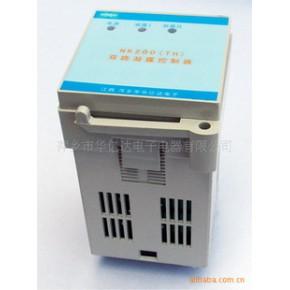NK200(TH)双路凝露控制器