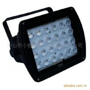LED投光灯、超省电、高亮度、时尚、铝质外壳。