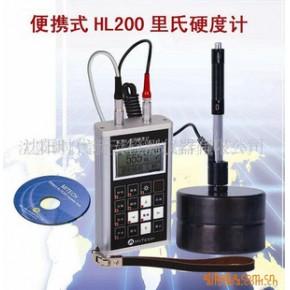 里氏硬度计 里氏硬度计 HL200
