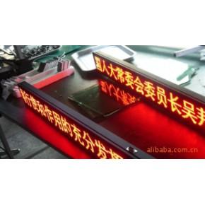 如皋地区LED显示屏设计及安装