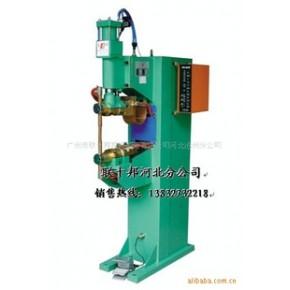 点焊机价格,点焊机,点焊机批发